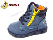 Ботинки Сказка R813035055 CB