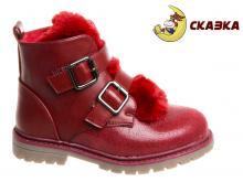 Ботинки Сказка R637137553 R
