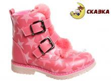Ботинки Сказка R703037511 DP