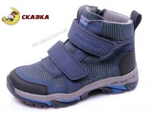 Ботинки Сказка R780636535 CB