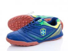 Футбольная обувь Veer-Demax B8009-4S