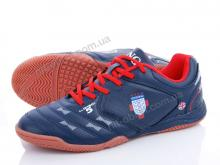 Футбольная обувь Veer-Demax B8011-7Z