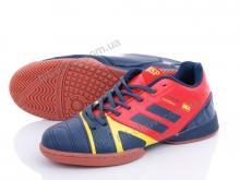 Футбольная обувь Veer-Demax B8012-5Z