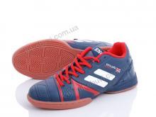 Футбольная обувь Veer-Demax B8012-7Z