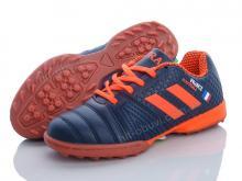 Футбольная обувь Veer-Demax 2 D8008-2S