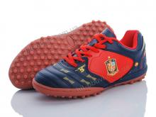 Футбольная обувь Veer-Demax 2 D8011-5S