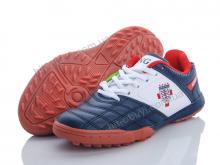 Футбольная обувь Veer-Demax 2 D2812-7S