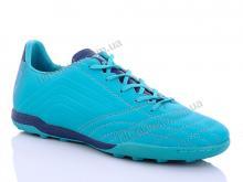 Футбольная обувь KMB Bry ant A1603-8