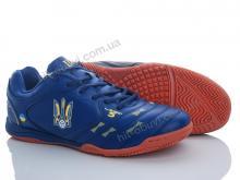 Футбольная обувь Veer-Demax A8011-8Z