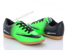 Футбольная обувь Walked 232Walked401SLN yesil-siyah(F)