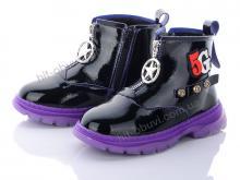 Ботинки MJ 209