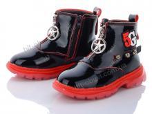 Ботинки MJ 209 black-red