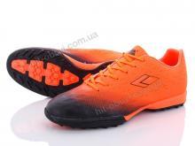 Футбольная обувь KMB Bry ant A1610-2