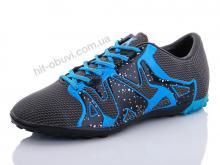 Футбольная обувь CR 0613A