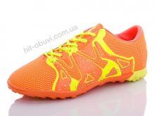 Футбольная обувь CR 0613C