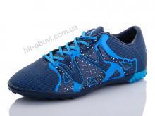 Футбольная обувь CR 0613B