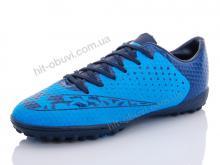 Футбольная обувь CR 1106B