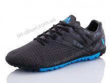 Футбольная обувь CR 0603D 42