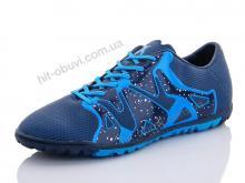Футбольная обувь CR 0613B 42