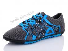 Футбольная обувь CR 0613A 42