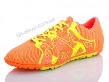 Футбольная обувь CR 0613C 42
