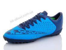 Футбольная обувь CR 1106B 42