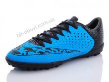 Футбольная обувь CR 1106A