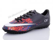 Футбольная обувь CR 1023A 42
