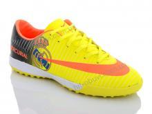 Футбольная обувь Enigma A79-1