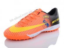 Футбольная обувь Enigma A79-2 orange
