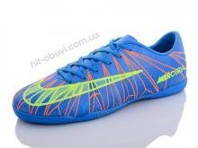 Футбольная обувь Enigma 910A-3