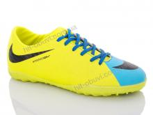 Футбольная обувь Enigma Ю1703 yellow