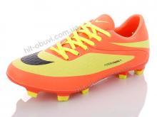 Футбольная обувь Enigma Ю1029-1-13