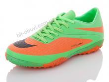 Футбольная обувь Enigma Ю1029-2-6