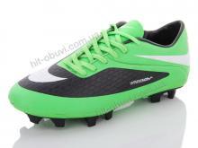 Футбольная обувь Enigma Ю1029-1-11