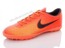 Футбольная обувь Enigma Ю1610 orange