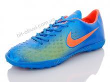 Футбольная обувь Enigma Ю1610 blue
