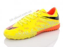 Футбольная обувь Enigma В915 yellow