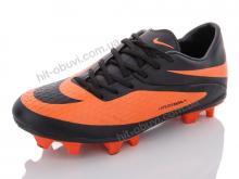 Футбольная обувь Enigma Ю1029-1-12