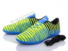 Футбольная обувь Victoria VA1528-5