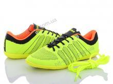 Футбольная обувь Victoria VA1529-1