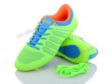 Футбольная обувь Victoria VA1529-2