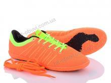 Футбольная обувь Victoria VA1529-3
