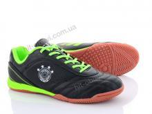 Футбольная обувь Veer-Demax 2 A1927-1Z