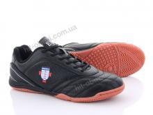 Футбольная обувь Veer-Demax 2 A1927-7Z