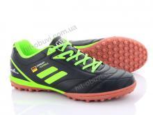Футбольная обувь Veer-Demax A1924-1Z