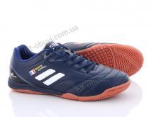 Футбольная обувь Veer-Demax A1924-3Z