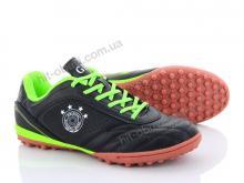 Футбольная обувь Veer-Demax A1927-1S