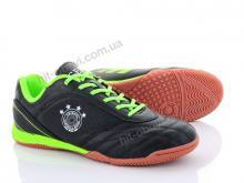 Футбольная обувь Veer-Demax A1927-1Z