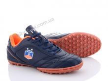 Футбольная обувь Veer-Demax A1927-2S